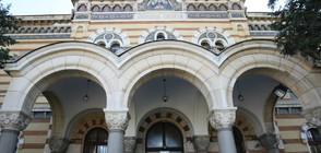 Протест срещу отказа на Светия Синод от съвместно честване с македонската църква
