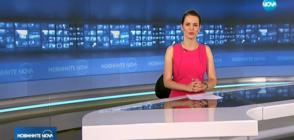 Новините на NOVA (16.05.2018 - 7.00 ч.)