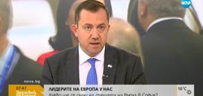 ЛИДЕРИТЕ НА ЕВРОПА У НАС: Какво ще се случи на срещата на върха в София?