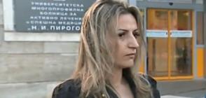 Майката на прободеното момче: Нападателят му може да е в схема за кражби (ВИДЕО)