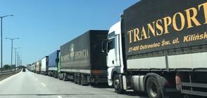 Защитило ли е правителството интересите на превозвачите ни?