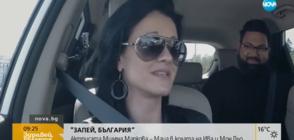 """""""Запей, България"""": Милена Маркова – Маца за сина си, родния град и славата"""