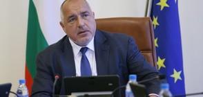 Борисов към здравния министър: Ако ти спра заплатата от февруари, ще си недоволен