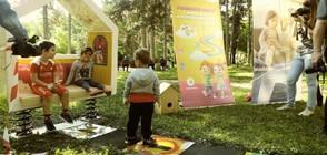 Финалист в ПРОМЯНАТА изгради музикална детска площадка пред болниците в Русе и Плевен (ВИДЕО)