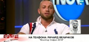 """Участник в """"Мистър София"""" твърди, че конкурсът е нагласен"""