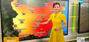 Прогноза за времето (17.05.2018 - сутрешна)