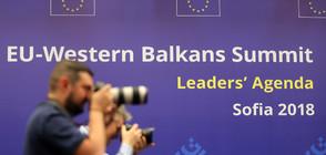 Историческа среща в София и решаващ ден за Западните Балкани (ВИДЕО+СНИМКИ)