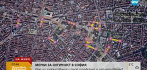 БЛОКАДА В СОФИЯ: Затварят улици заради срещата на върха