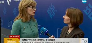 Захариева: Лидерите на ЕС трябва да покажат, че могат да правят компромиси