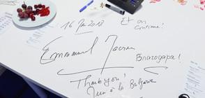 ПОСЛАНИЯ ОТ ЕС: Евролидерите писаха на кирилица (ВИДЕО+СНИМКИ)
