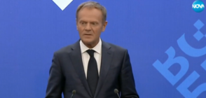 Туск към лидерите на ЕС: Не използвайте миграцията за политически цели