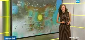 Прогноза за времето (18.05.2018 - сутрешна)