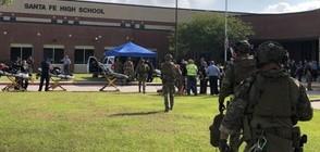 Отново масова стрелба в училище в САЩ (ВИДЕО)