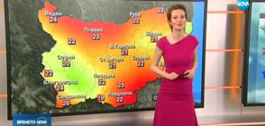Прогноза за времето (19.05.2018 - сутрешна)