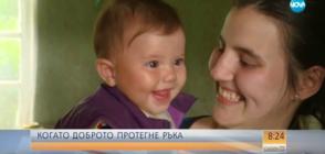 КОГАТО ДОБРОТО ПРОТЕГНЕ РЪКА: Доброволци спасяват младо семейство
