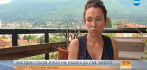 Жената до Боян Петров: Искам той да остане една красива легенда