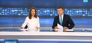 Новините на NOVA (19.05.2018 - обедна емисия)