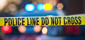 Стрелба в германски град, има загинали