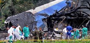 Жертвите в авиокатастрофата в Куба се увеличиха до 111