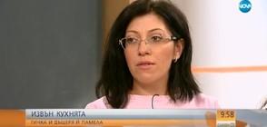Гичка: Научих много неща от шеф Ангелов в Hell's Kitchen България