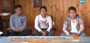 Какво е да си бежанец от Тибет в България?