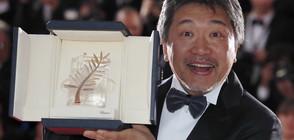 """Филм на японски режисьор грабна """"Златна палма"""" в Кан (ВИДЕО)"""