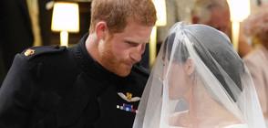 ЗАГАДКАТА Е РАЗГАДАНА: Какво прошепна Хари на Меган пред олтара? (ВИДЕО+СНИМКИ)
