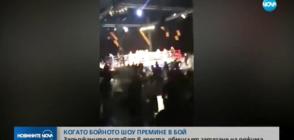 """9 души остават в ареста след боя в зала """"Колодрума"""""""