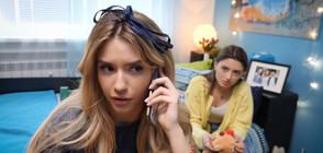 """Бела влиза в неподозирано амплоа в новия епизод на """"Следвай ме"""""""
