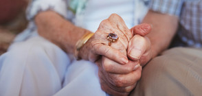 Съпрузи починаха в един и същи ден след 61 г. брак