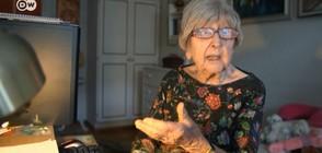 Тя е на 105 години… и е блогърка (ВИДЕО)