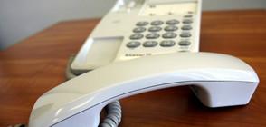 Нов вид телефонна измама на възрастни хора в Дупница
