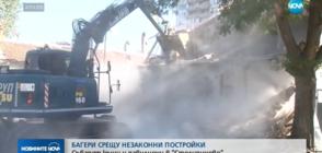 "Събарят къщи и павилиони в ""Столипиново"""