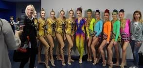 Повече от 30 000 души аплодираха гимнастичките ни на фестивал в Москва (СНИМКИ)