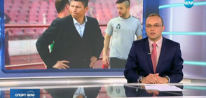 Спортни новини (22.05.2018 - централна)