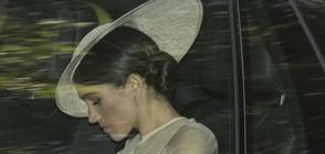 Принц Хари и Меган с първа официална публична поява след сватбата (СНИМКИ)