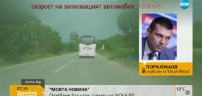 """""""Юнион-Ивкони"""": За година освободихме 85 шофьори заради нарушения"""