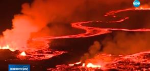 Продължава изригването на Килауеа в Хавай (ВИДЕО)