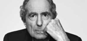 ОТИДЕ СИ ФИЛИП РОТ: Известният писател почина на 85 години