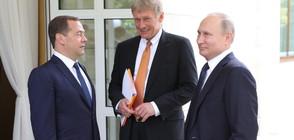 Песков: България проявява интерес към крупните енергийни проекти