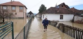 БЕДСТВИЕ В СЪРБИЯ: Десетки къщи са откъснати от света, заради придошли реки