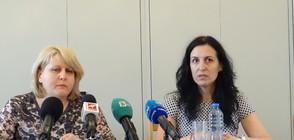 Двама обвиняеми след спецакцията в КАТ-Благоевград