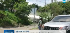 ОЦЕЛЕЛИ ПО ЧУДО: Самолет се разцепи при кацане (ВИДЕО+СНИМКИ)