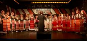 """""""Мистерията на българските гласове"""" с модерен прочит на традиционния фолклор"""