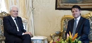 Италианският президент връчи мандат за съставяне на правителство на Джузепе Конти