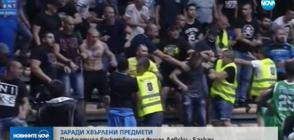 "Прекратиха баскетболния мач между ""Левски Лукойл"" и ""Балкан"""