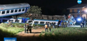 Жертви и ранени при тежка жп катастрофа в Италия (ВИДЕО)
