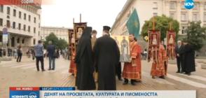 НА 24 МАЙ: Празнични шествия из цялата страна (ВИДЕО)