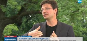 Максим Ешкенази пред NOVA: Как магията на класическата музика може да докосне децата?