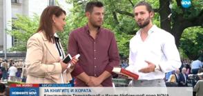 Константин Трендафилов и Илиян Любомиров пред NOVA